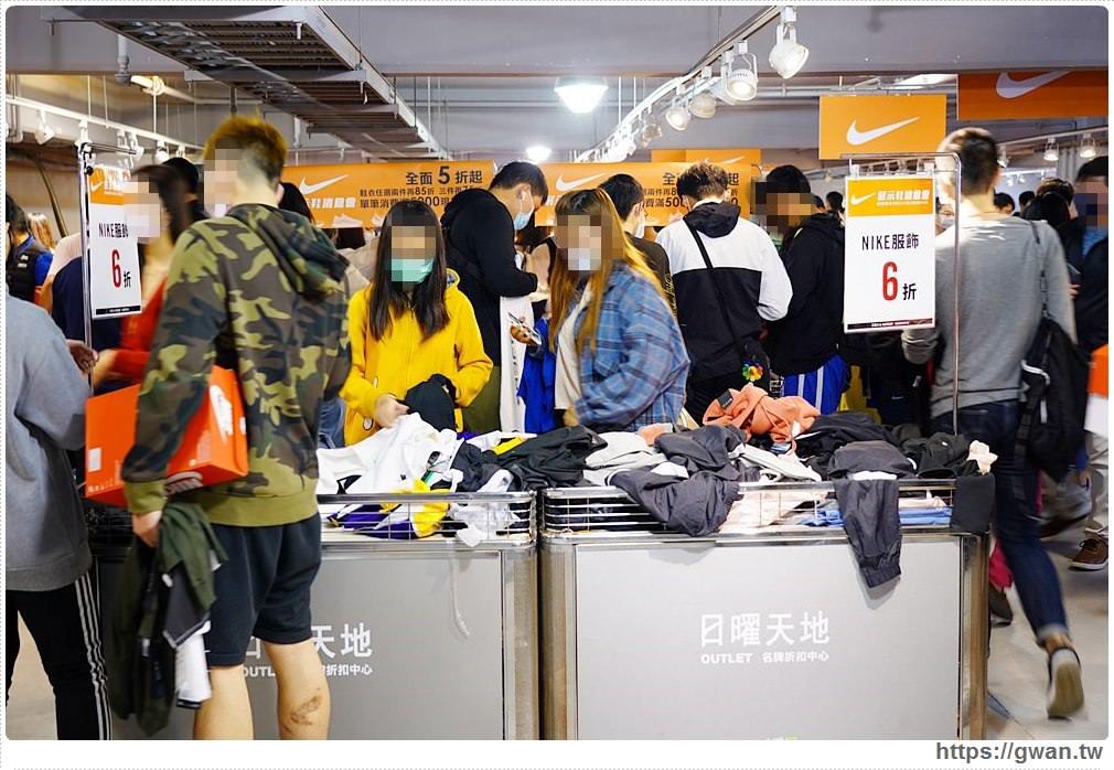 20200215141613 57 - 熱血採訪|全台獨家NIKE展示鞋清倉會在台中!人潮擠爆近200坪賣場,滿額還有星巴克買一送一
