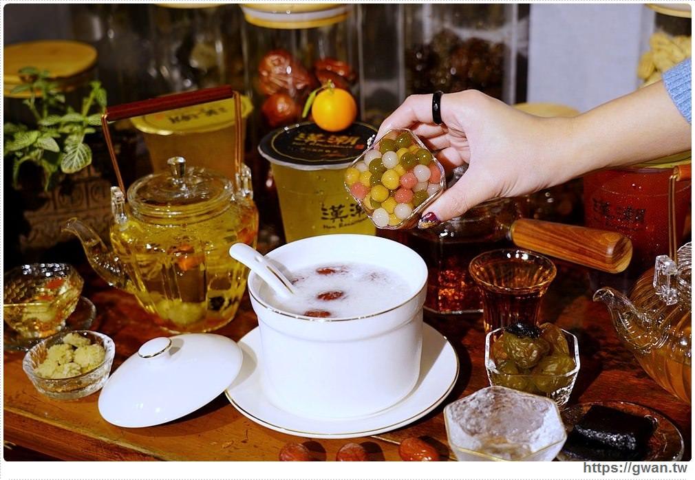 台中在地飲料推薦 漢潮漢方智慧養生茶