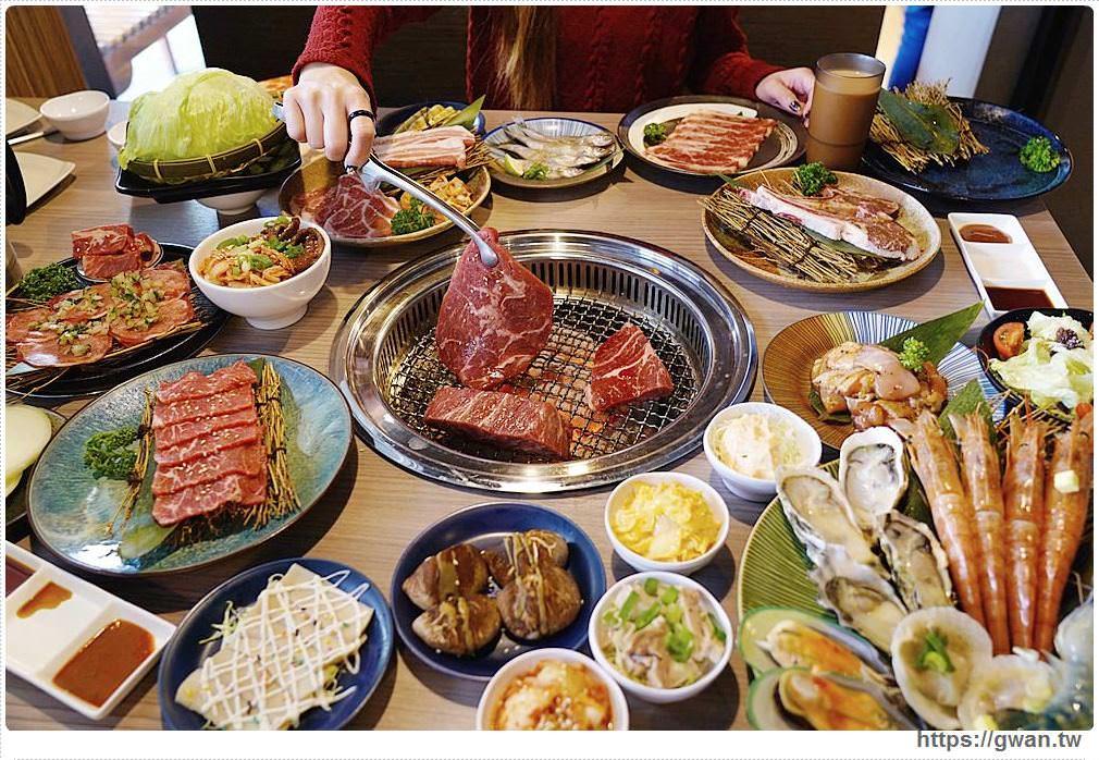 台中燒肉店、串燒、居酒屋推薦 羊角燒肉