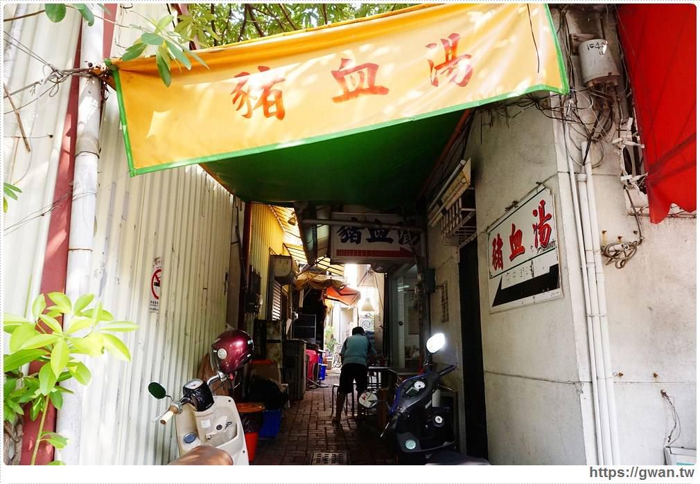 [台南小吃●中西區] 慶中街豬血湯(葉家豬血湯) — 超隱密!! 隱藏巷內的30年老店豬血湯 | 食尚玩家推薦