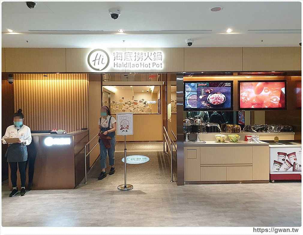 台南首間海底撈進駐Focus百貨,霸氣租下整層樓,2/25~29試營運,電話、營業時間看這裡!