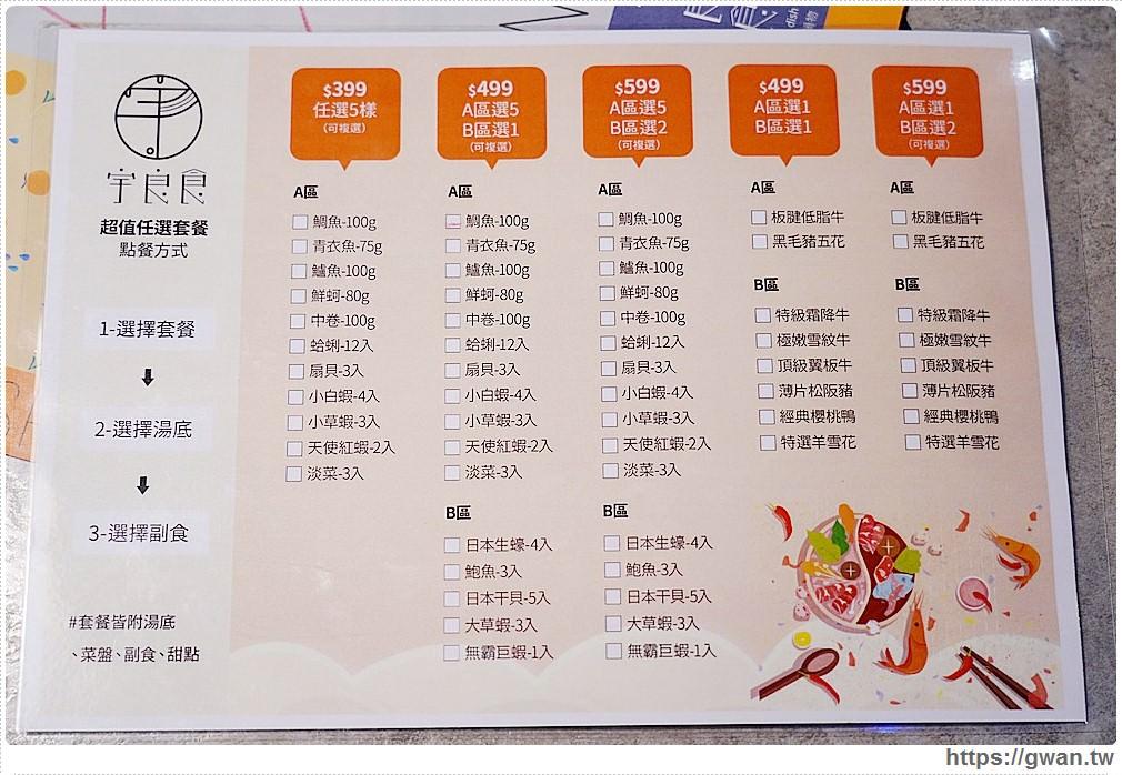 20200228085909 99 - 熱血採訪│台中海鮮自由配,任選五樣只要399,假日整間店大爆滿