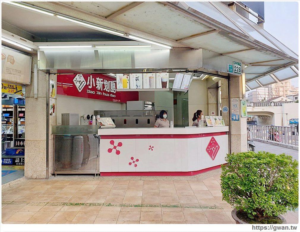 北門路20年都市傳說,小新划島台南最搞笑的老牌飲料店 !