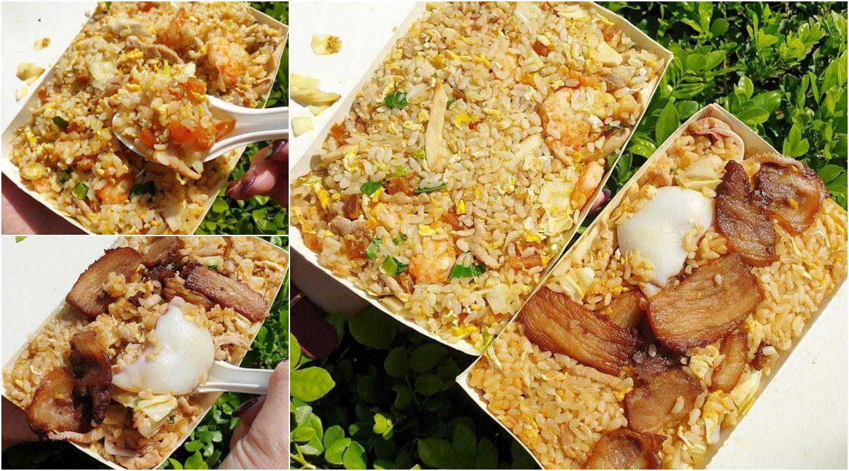 藏在巷子裡的巴特部屋,台南隱藏版炒飯一週只賣三天,限量供應建議先預訂!