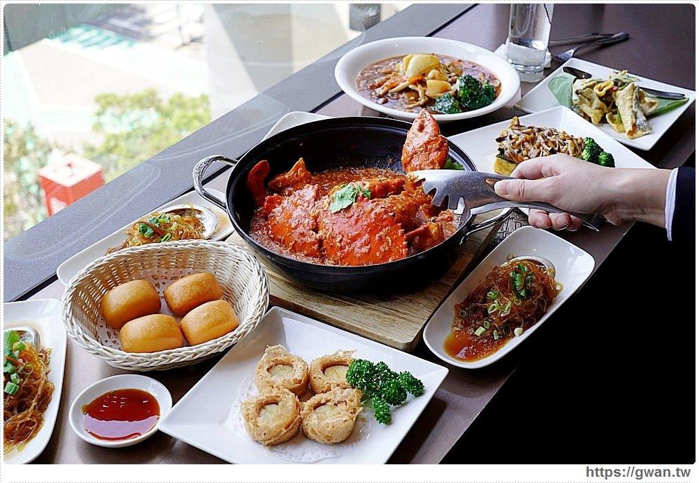珍寶海鮮全新套餐,最低每人688就能吃到招牌菜!現在還有Ubereats外送~