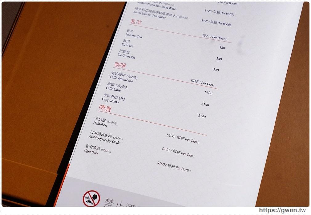 珍寶海鮮菜單 台中海鮮餐廳