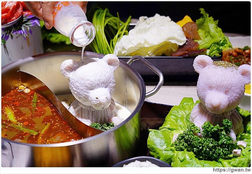 愛食鍋熊熊芋見泥 台中麻辣鍋推薦