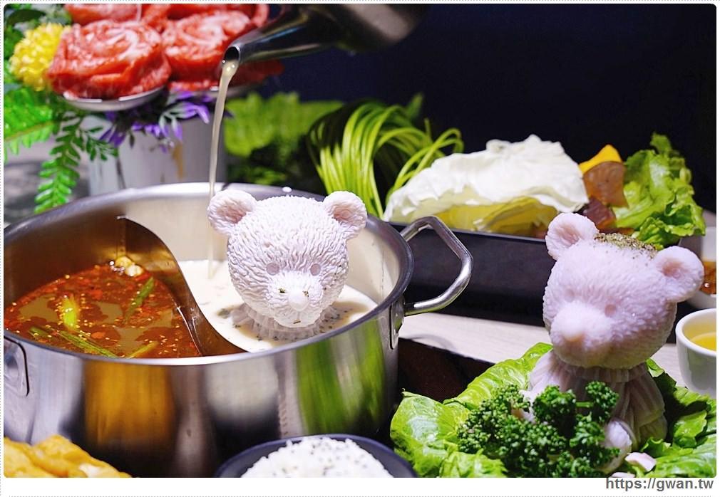 愛食鍋全新熊熊芋見泥,超濃芋泥牛奶鍋每天限量五隻,姓陳的來店用餐送肉肉!