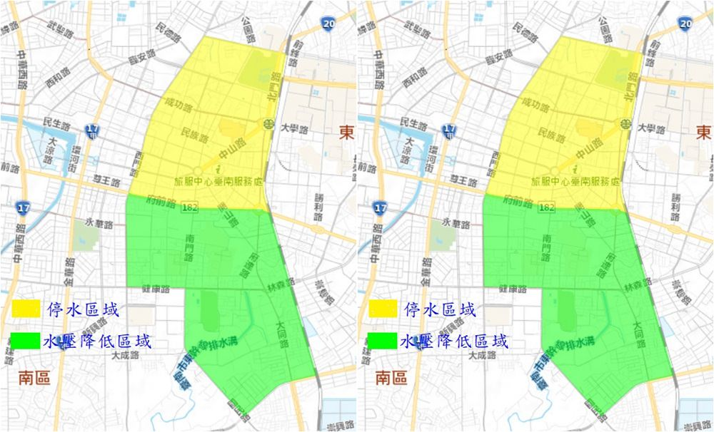 台南這四區4月15日將停水減壓19小時,請提前儲水做好準備