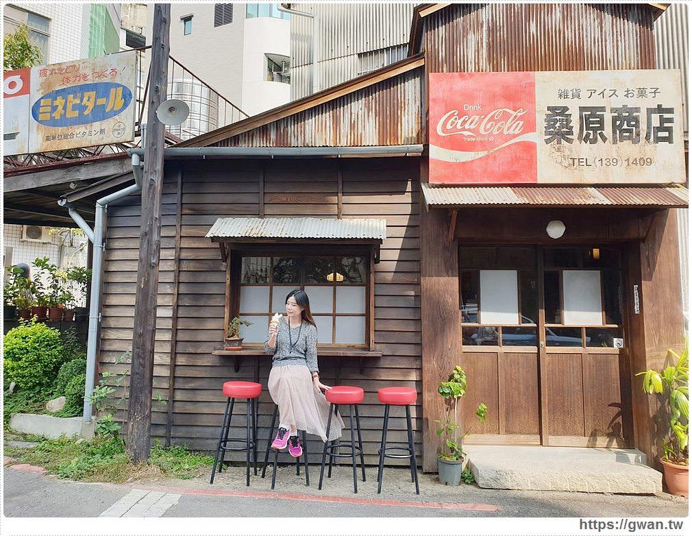 真的不是在日本!一秒走進昭和時代的桑原商店,台南超夯景點吃冰淇淋和炸甜甜!
