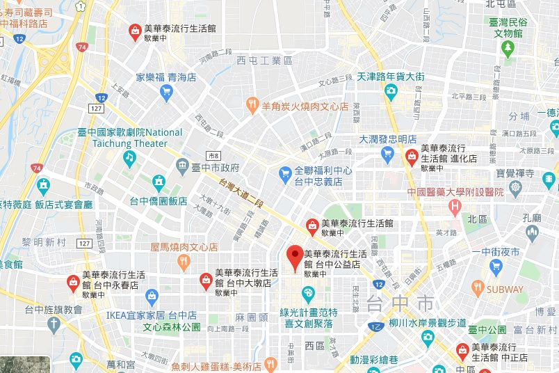 美華泰歇業 bossini撤出台灣