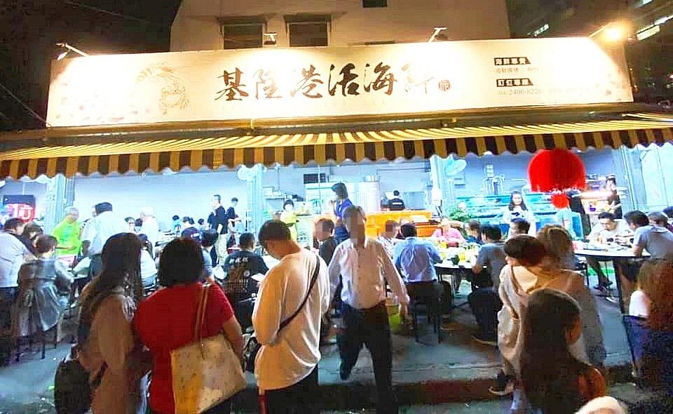 台中接地氣的海鮮攤,各式海鮮現點現撈、白飯免費吃到飽,大里基隆港活海鮮新開幕!