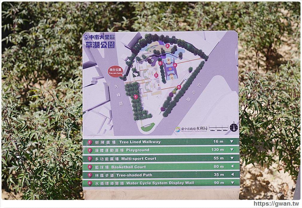 20200517215139 89 - 大里草湖防災公園啟用囉!台中首座多功能防汛公園,還有水母溜滑梯和籃球場