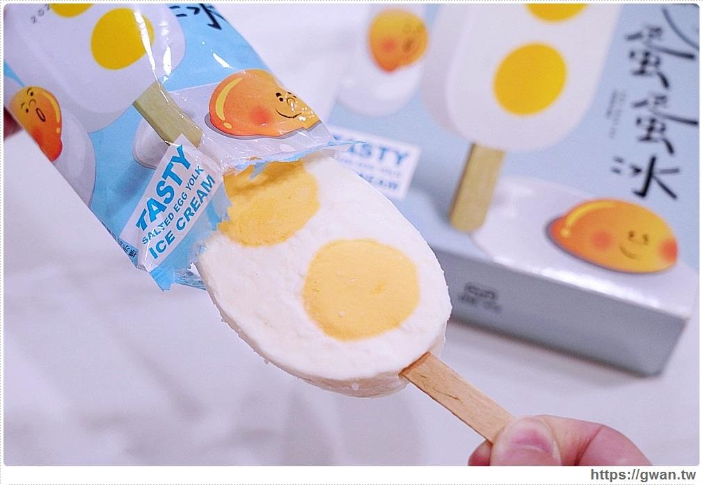 雅芳蛋蛋冰 鹹蛋黃珍珠雪糕