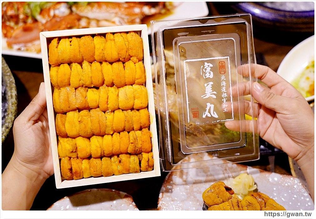 永樂饌日式料理菜單 | 南屯新開日本料理活海鮮、台中聚餐包廂推薦