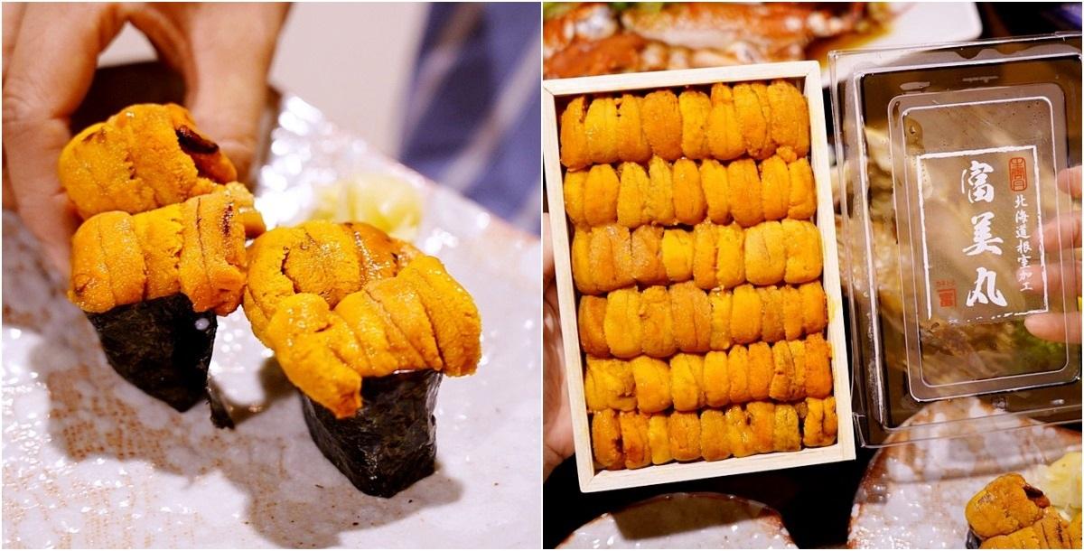 永樂饌 | 台中新開日式料理,姓王的有機會吃免費海膽鍋!還有期間限定的東港黑鮪魚
