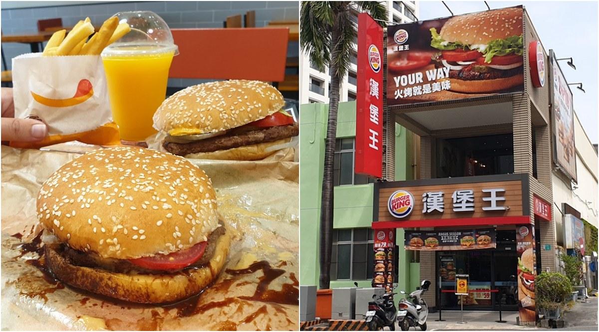 漢堡王巧克力華堡新上市,不用特地跑台南也能吃到囉!期間限定只有兩個月