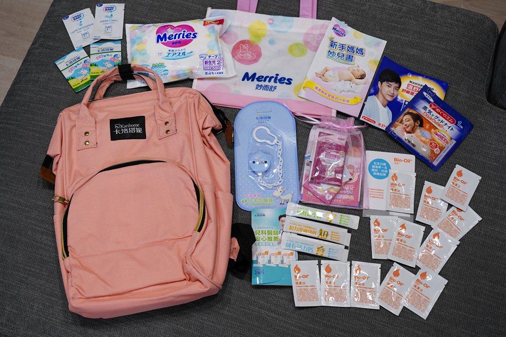 卡洛塔妮媽媽教室分享,還有超值媽媽禮開箱!