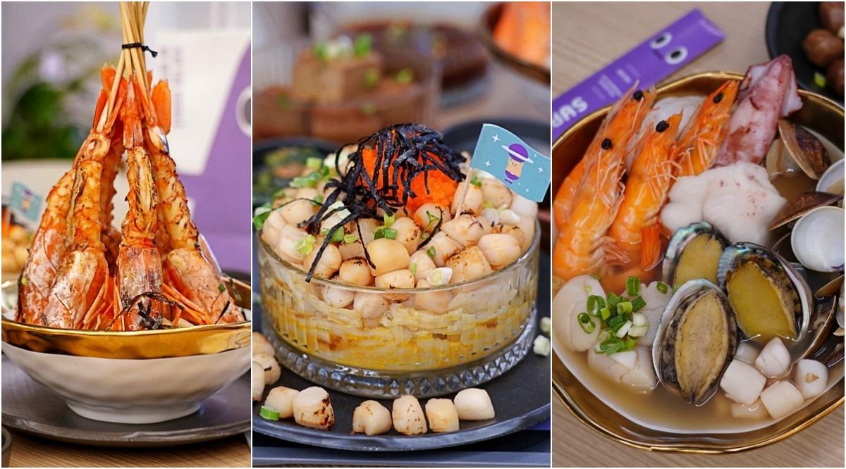 台中星際主題麵店,滿到炸的101顆流星干貝麵、七蝦蝦開派對,最浮誇的麵店就在七七製麵研究總署!