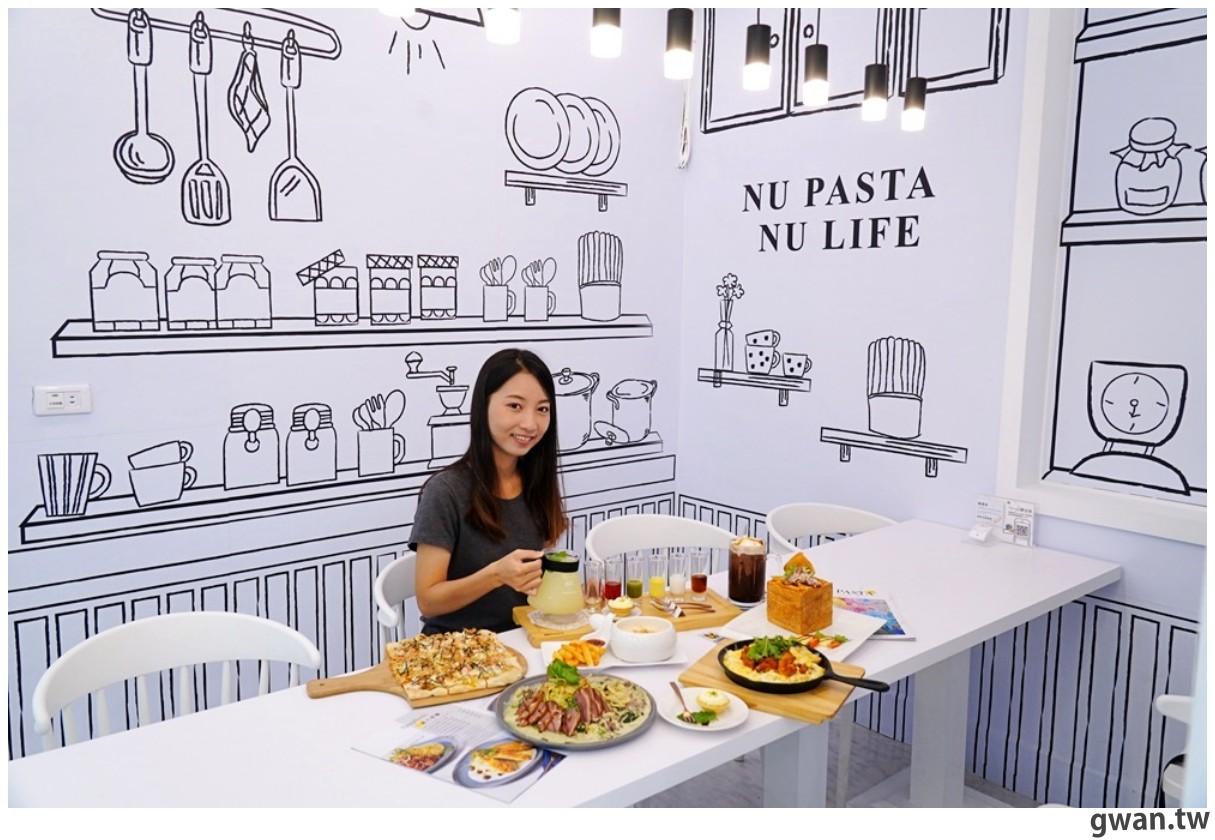 台中全新改裝2D餐廳,NU PASTA崇德店不限時、不收服務費,還有好吃下午茶~