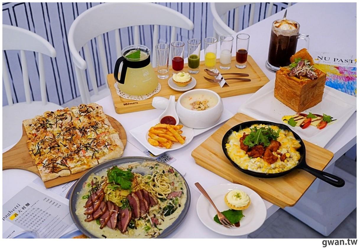 NU PASTA 台中崇德店菜單|台中義大利麵、下午茶咖啡廳