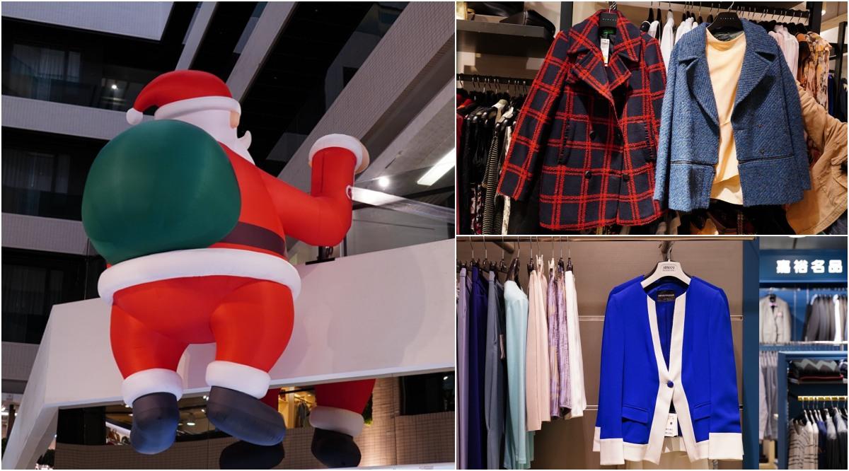 台中年末清倉最後兩週!班尼頓、Armani…強打品牌最低1折起,還有聖誕老人爬上二樓送禮囉~