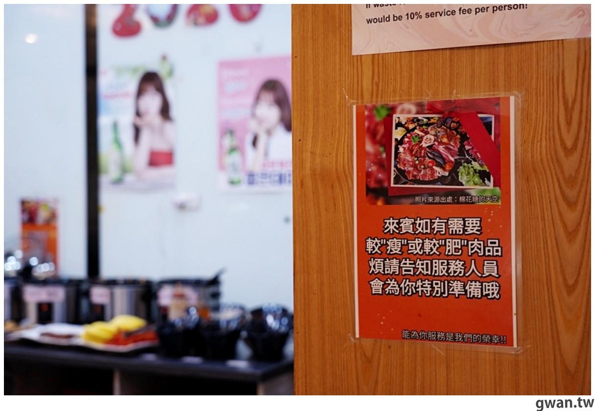 20201215213435 49 - 熱血採訪 台中韓式烤肉吃到飽!烤肉、熱湯、小菜任你吃最低只要369元,周年慶期間還免收服務費~