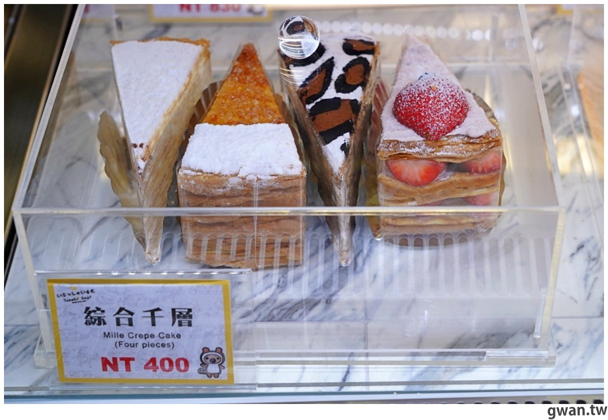 20210103154512 59 - 熱血採訪 台南人氣狸小路千層來逢甲開店啦!平價千層蛋糕又一間,每月還有限定超值組