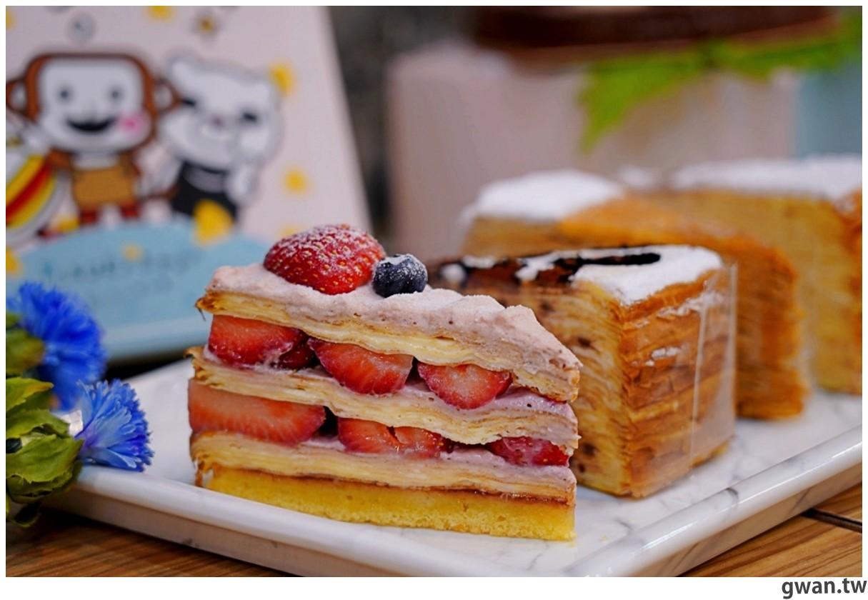 20210103154519 41 - 熱血採訪 台南人氣狸小路千層來逢甲開店啦!平價千層蛋糕又一間,每月還有限定超值組