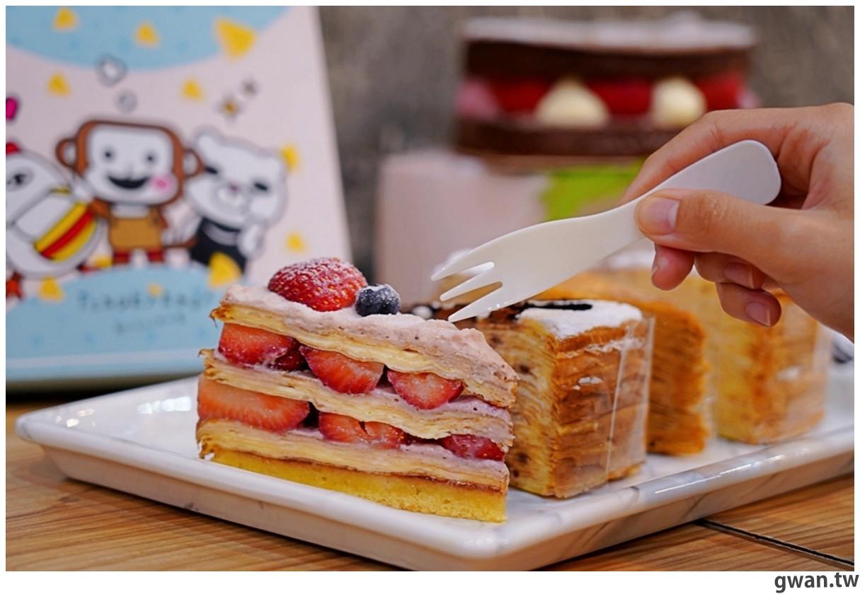 20210103154529 9 - 熱血採訪 台南人氣狸小路千層來逢甲開店啦!平價千層蛋糕又一間,每月還有限定超值組