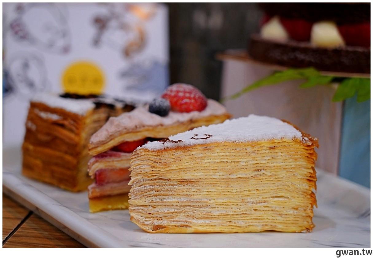 20210103154536 36 - 熱血採訪 台南人氣狸小路千層來逢甲開店啦!平價千層蛋糕又一間,每月還有限定超值組