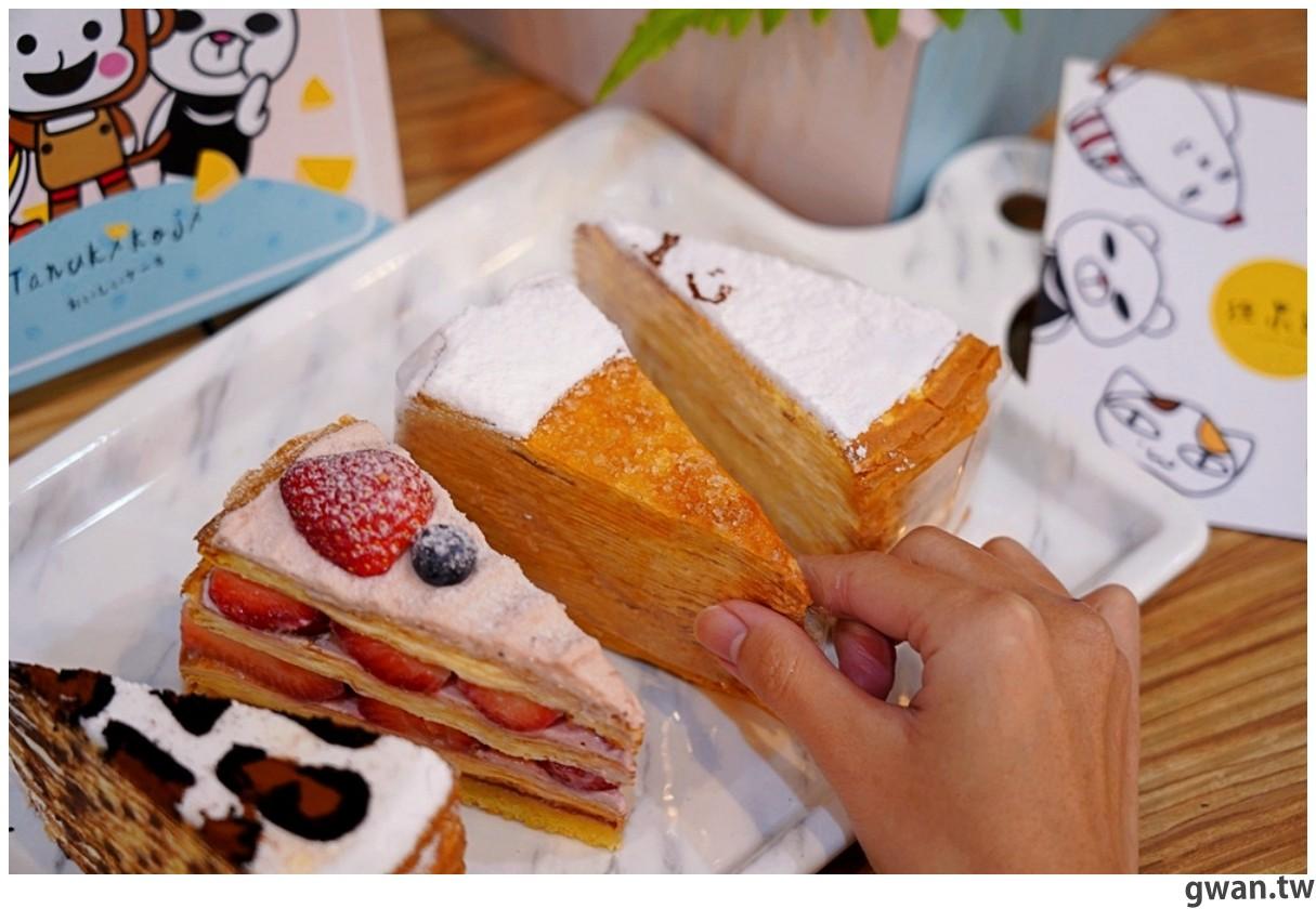 20210103154538 79 - 熱血採訪 台南人氣狸小路千層來逢甲開店啦!平價千層蛋糕又一間,每月還有限定超值組