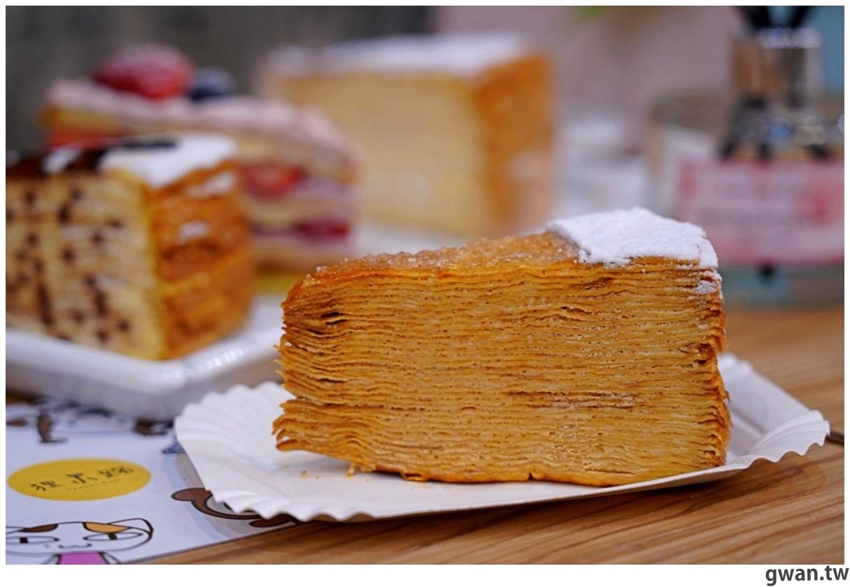 20210103154548 4 - 熱血採訪 台南人氣狸小路千層來逢甲開店啦!平價千層蛋糕又一間,每月還有限定超值組