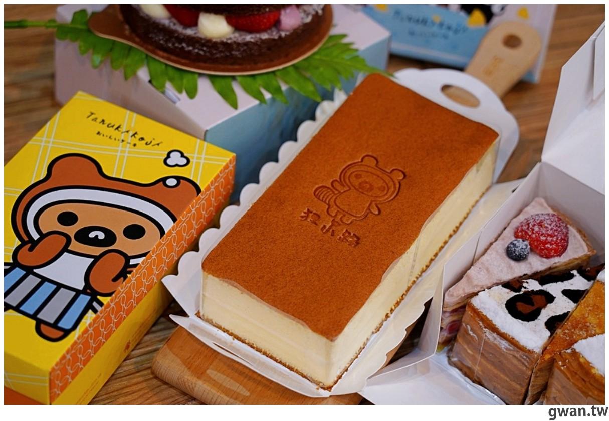20210103154551 78 - 熱血採訪 台南人氣狸小路千層來逢甲開店啦!平價千層蛋糕又一間,每月還有限定超值組