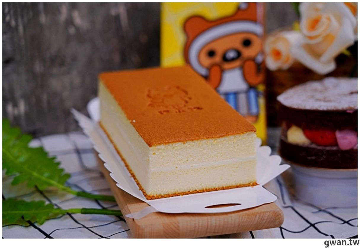 20210103154553 13 - 熱血採訪 台南人氣狸小路千層來逢甲開店啦!平價千層蛋糕又一間,每月還有限定超值組