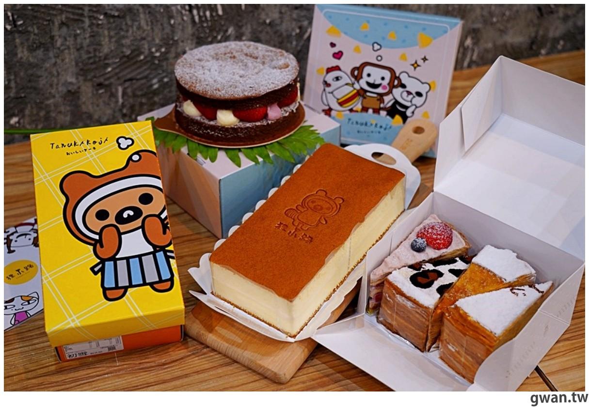 20210103154608 86 - 熱血採訪 台南人氣狸小路千層來逢甲開店啦!平價千層蛋糕又一間,每月還有限定超值組