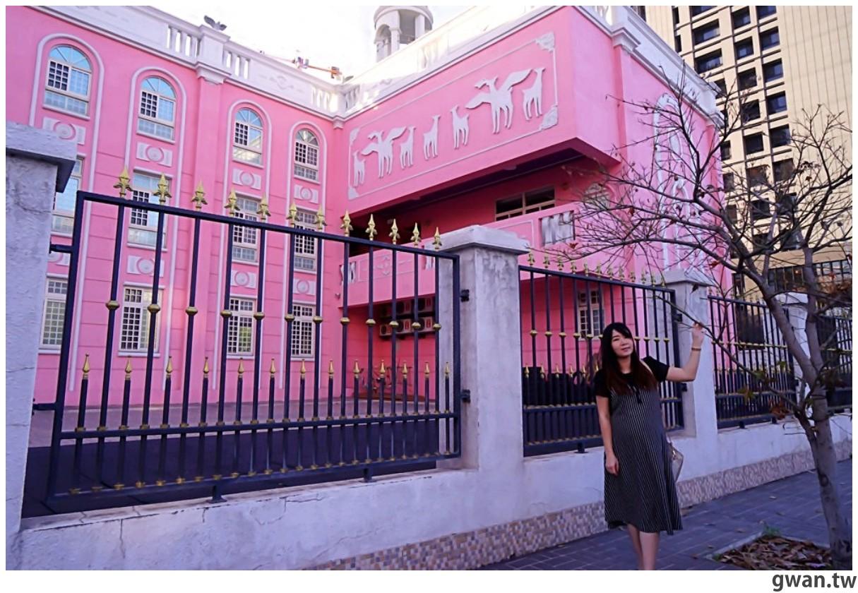 鹿鳴村幼兒園|以為在國外,台中超夢幻的粉紅城堡居然是幼兒園!