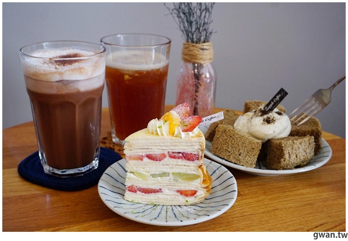 Supple Coffee菜單|姊妹花的咖啡館,聽說芋泥蛋糕很厲害