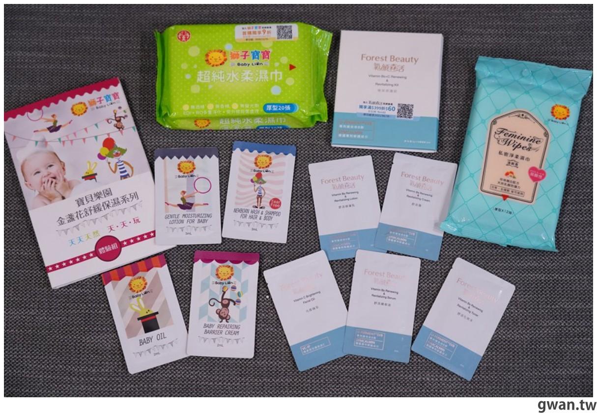 獅子寶寶媽媽禮免費索取,純水濕紙巾和媽媽寶寶試用包!