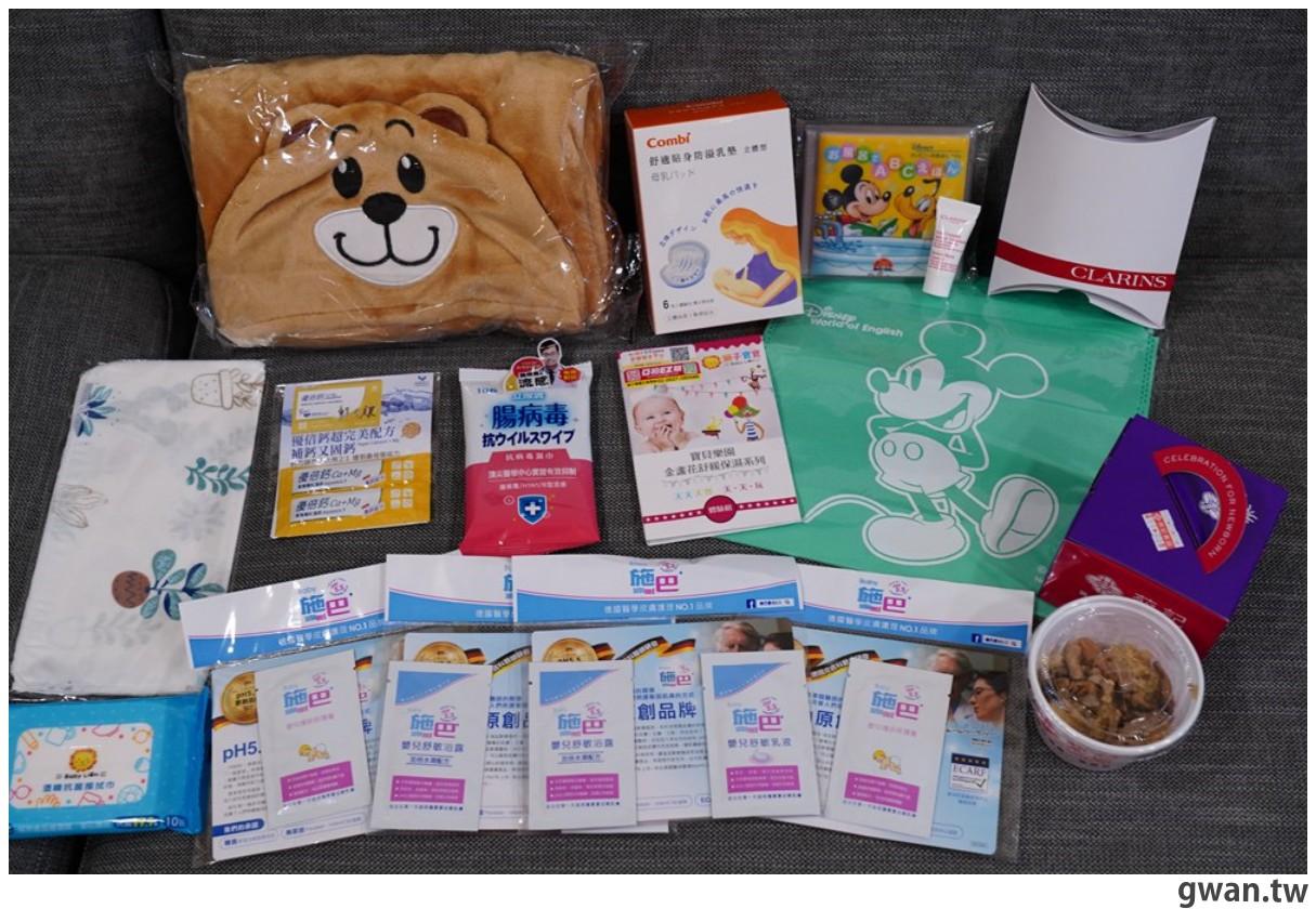 亞培媽媽教室推薦場,豐富好禮和熊寶寶斗篷!