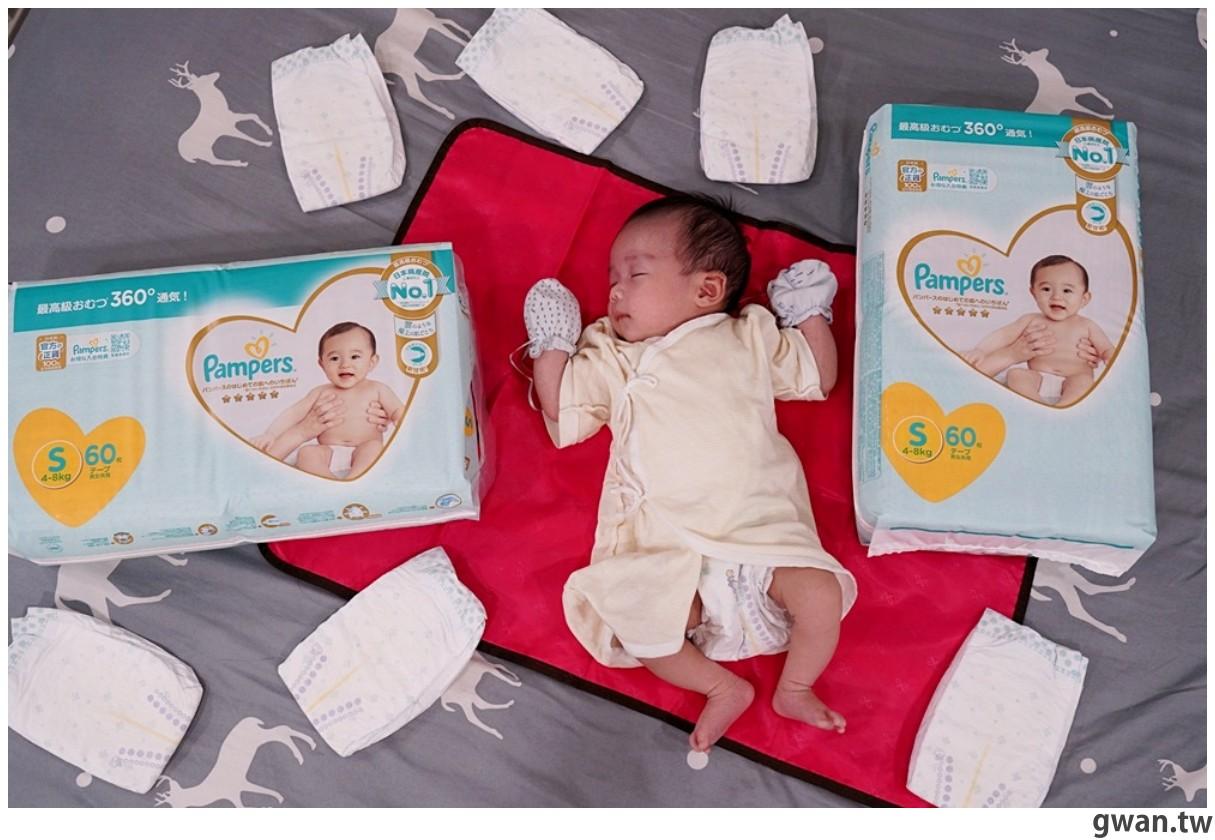 集點換尿布!幫寶適尿布集點活動,4/26前掃碼集點加送200點