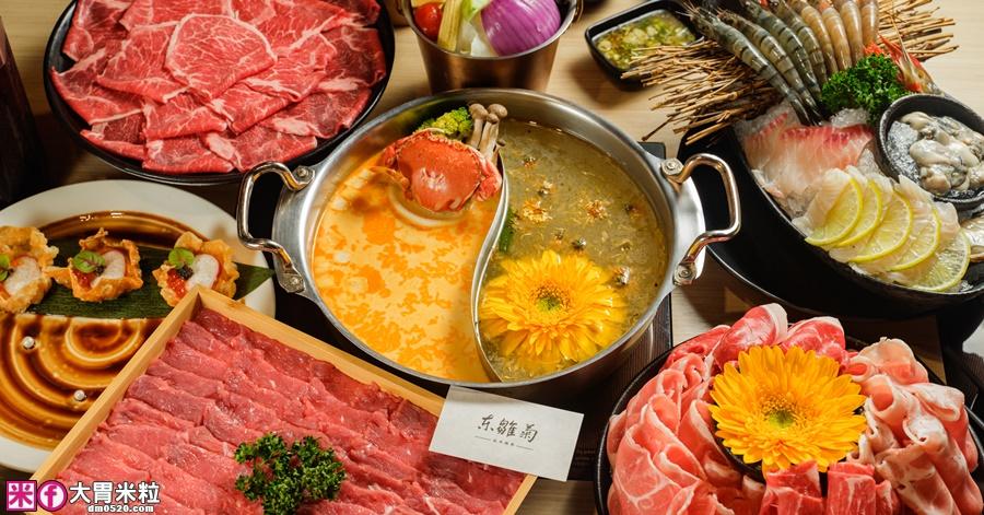 東雛菊|號稱公館最美火鍋,台北少見的菊花鍋這裡吃得到!