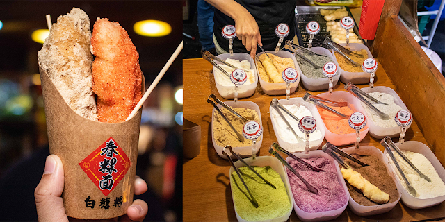 台南彩色白糖粿你吃過了嗎?這兩間夜市都吃得到