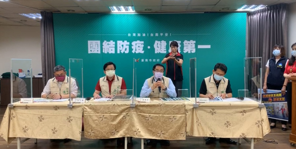 台南首例確診公佈,新增兩例確診,確診足跡公佈!