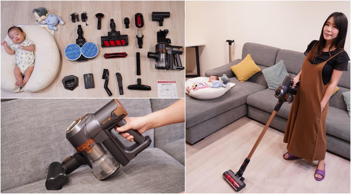 MAO Clean M7 電動濕拖無線吸塵器,超美型吸塵器,豪華16件大全配讓你從地板掃到天花板!