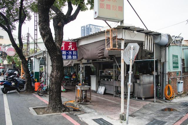 阿元麵店|美味份量大又平價,在地學生不想說的人氣麵店!