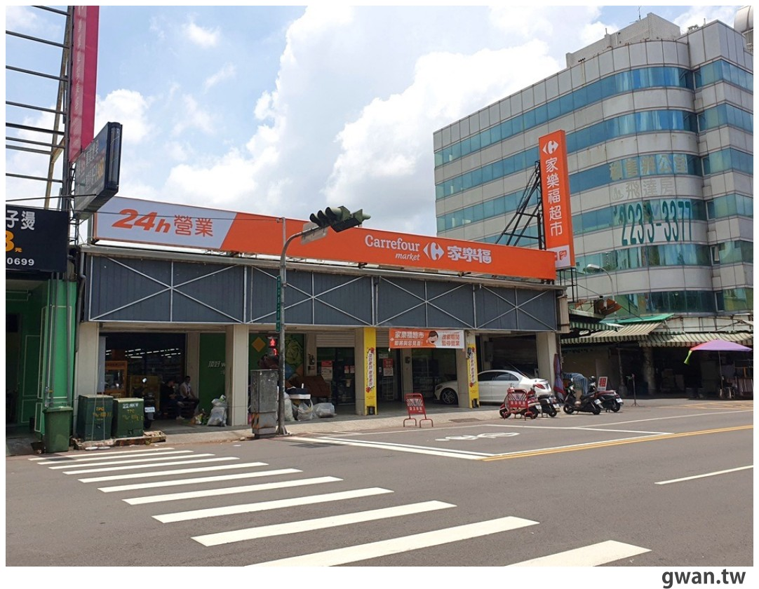 頂好走入歷史!全面改裝家樂福超市,台中這間門市7/15開幕!
