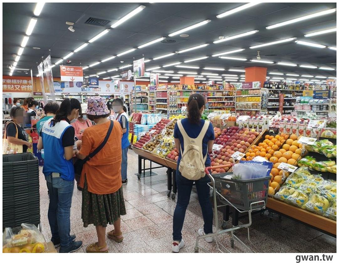 台中這5間頂好改成家樂福超市啦,開幕首7日有限定優惠!