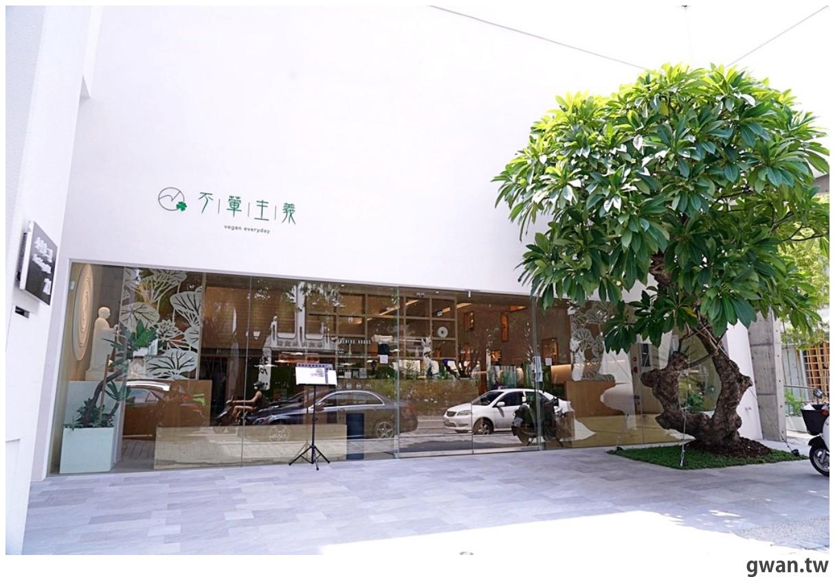 公益路新開超美餐廳,就在一笈壽司旁,這次居然賣素食!不葷主義