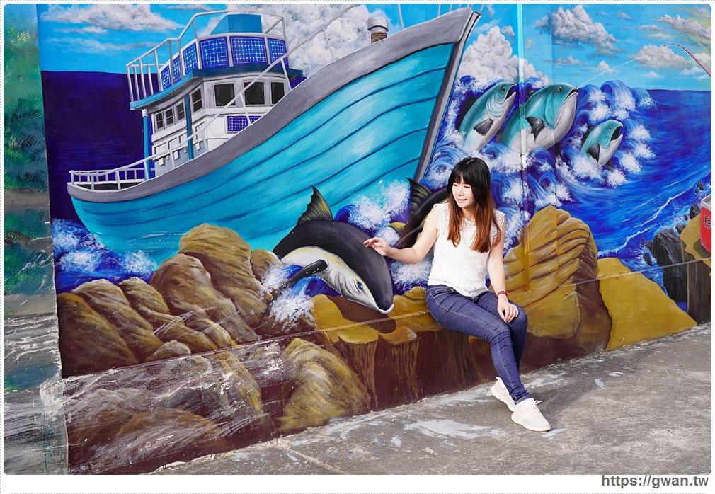 台電梧棲所3D彩繪牆 | 三大主題互動式彩繪牆,梧棲打卡景點